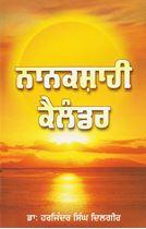 Picture of Nanakshahi Calender