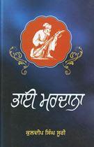 Picture of Bhai Mardana