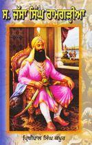 Picture of S. Jassa Singh Ramgarhia