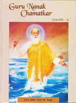 Picture of Guru Nanak Chamatkar (Vol. 2)