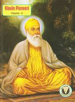 Picture of Navin Paneeri : Balam Sakhian Guru Nanak Dev Ji (Vol. 2)