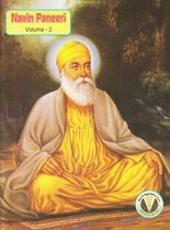 Picture of Navin Paneeri : Balam Sakhian Guru Nanak Dev Ji (Vol. 3)