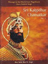 Picture of Sri Kalgidhar Chamatkar ( Vol - 1 )