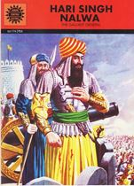 Picture of Hari Singh Nalwa (The Gallant General)