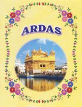 Picture of Ardas