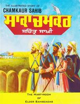 Picture of The Illustrated Story of Chamkaur Sahib
