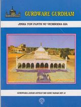 Picture of Gurdware Gurdham