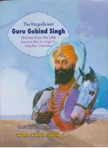 Picture of The Magnificient Guru Gobind Singh