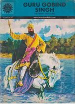 Picture of Guru Gobind Singh (The Tenth Sikh Guru)