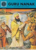 Picture of Guru Nanak (The Founding Guru of Sikhism)