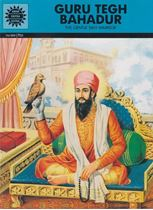 Picture of Guru Tegh Bahadur (The Gentle Sikh Warrior)