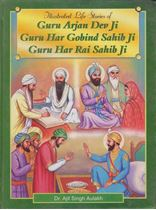 Picture of Illustrated Life Stories of Guru Arjan Dev Ji, Guru Har Gobind Sahib Ji, Guru Har Rai Sahib Ji