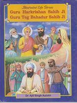 Picture of Illustrated Life Stories of Guru  Harkrishan Sahib Ji, Guru Teg Bahadur Sahib Ji