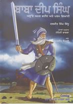 Picture of Baba Deep Singh: Adutte Amar Shaheed Ate Param Giani