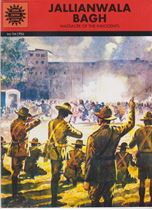 Picture of Jallianwala Bagh (Massacre of the Innocents)