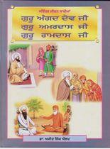 Picture of Sachitar Jiwan Sakhian Guru Angad Dev Ji, Guru Amardas Ji, Guru Ramdas Ji