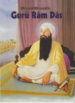 Picture of Blessed Blessed is Guru Ram Das