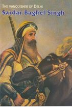 Picture of Sardar Baghel Singh