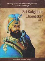Picture of Sri Kalgidhar Chamatkar (Vol. 2)
