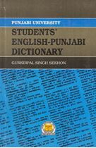 Picture of Punjabi University Students English-Punjabi Dictionary
