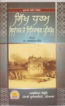Picture of Sikh Dharam : Sidhantak Te Itihasak Pripekh