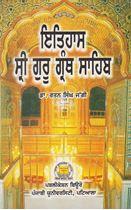 Picture of Itihas Sri Guru Granth Sahib
