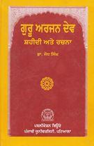 Picture of Guru Arjun Dev : Shahidi Ate Rachna