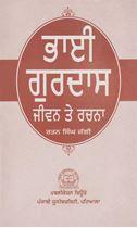 Picture of Bhai Gurdas : Jiwan Te Rachna