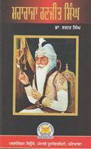 Picture of Maharaja Ranjit Singh