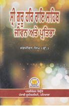 Picture of Sri Guru Har Rai Sahib Jiwan Ate Partibha