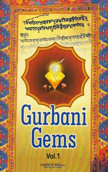 Picture of Gurbani Gems-1 ( A Word A Thought)