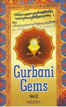 Picture of Gurbani Gems-2 ( A Word A Thought)