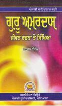 Picture of Guru Amardas : Jiwan, Rachna Te Sikhia
