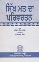 Picture of Sikh Mat Da Parivartan