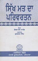 Picture of Sikh Mat Da Parivartan