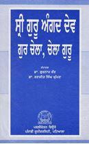 Picture of Sri Guru Angad Dev : Gur Chela, Chela Guru