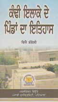 Picture of Kandhi Elake De Pindan Da Itihas
