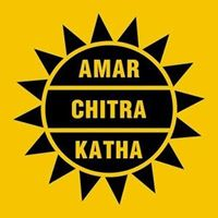 Picture for publisher Amar Chitra Katha