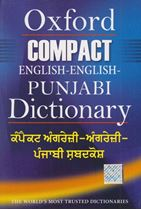 Picture of Oxford Compact English-English-Punjabi Dictionary