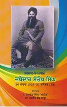 Picture of Sardar-E-Azam Jathedar Santokh Singh