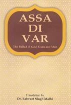 Picture of Assa Di Var (The Ballad of God, Guru and man)