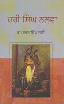 Picture of Hari Singh Nalwa