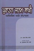Picture of Puratan Janamsakhi : Adhiyan Ate Sampadan