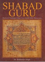 Picture of Shabad Guru : IIIustrated Catalogue of Rare Guru Granth Sahib Manuscripts (Part-1)