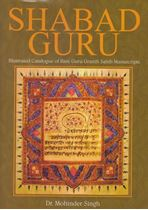 Picture of Shabad Guru : IIIustrated Catalogue of Rare Guru Granth Sahib Manuscripts (Part-3)