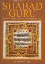 Picture of Shabad Guru : IIIustrated Catalogue of Rare Guru Granth Sahib Manuscripts (Part-4)