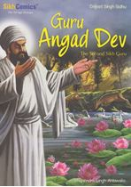 Picture of Guru Angad Dev : The Second Sikh Guru