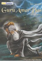 Picture of Guru Amar Das : The Third Sikh Guru