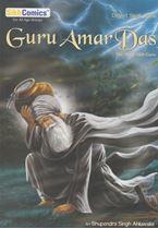 Picture of Guru Amar Das : The Third Sikh Guru