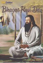 Picture of Bhagat Ravi Das : God's Humble Saint